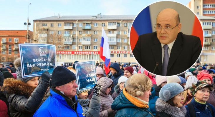 Вопрос о ЦБК закрыт: премьер Мишустин заявил, что ждет Рыбинское водохранилище