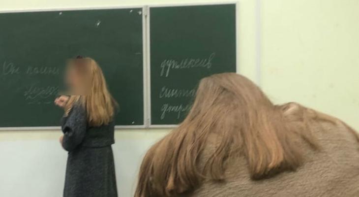 """""""Дезинфекции нет"""": из-за коронавируса школы Ярославля хотят перевести на дистанционное обучение"""