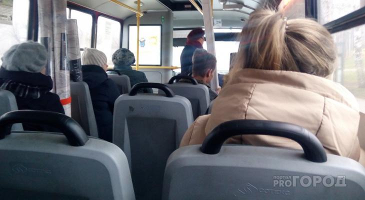 """""""Вы помешались со своими гаджетами!"""": скандал в маршрутке Ярославля напугал пассажиров"""
