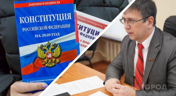 «Не поддерживаем»: в КПРФ прокомментировали решение по поправкам в Конституцию