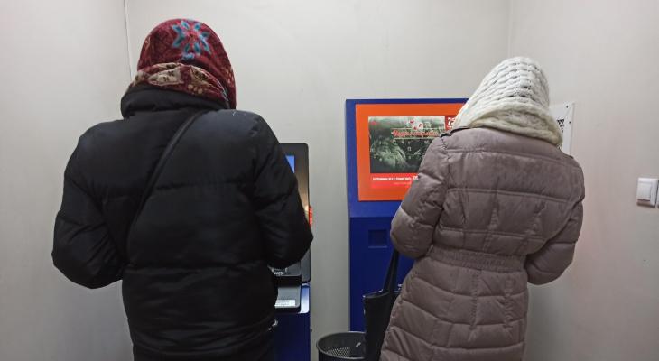 Ярославль на карантине: сообщают о сбоях. Будут ли работать банкоматы