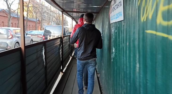 Плюсы, несмотря на вирус: изменить зарплаты россиян хотят в Госдуме