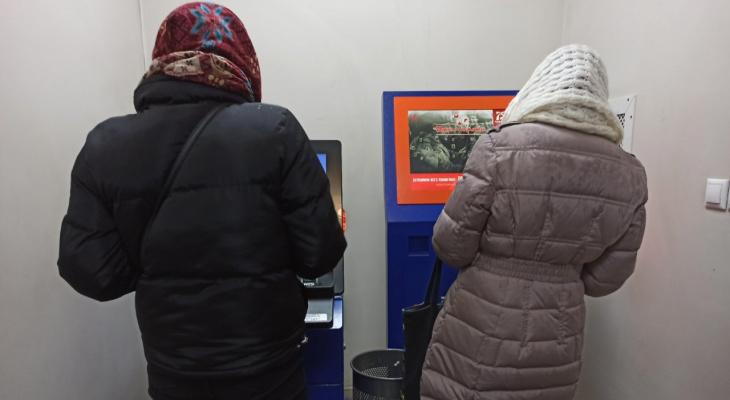 Кредитные каникулы: Госдума приняла закон, который обрадует ярославцев