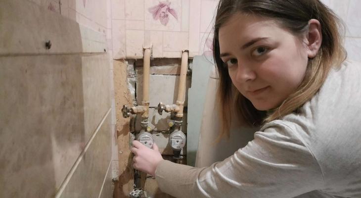"""""""Платить за коммуналку нечем"""": ярославцы просят отключить отопление"""