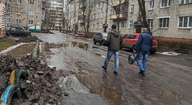 Пенсию дадут неожиданно: власти просят не покидать дома до 12 апреля из-за Почты России