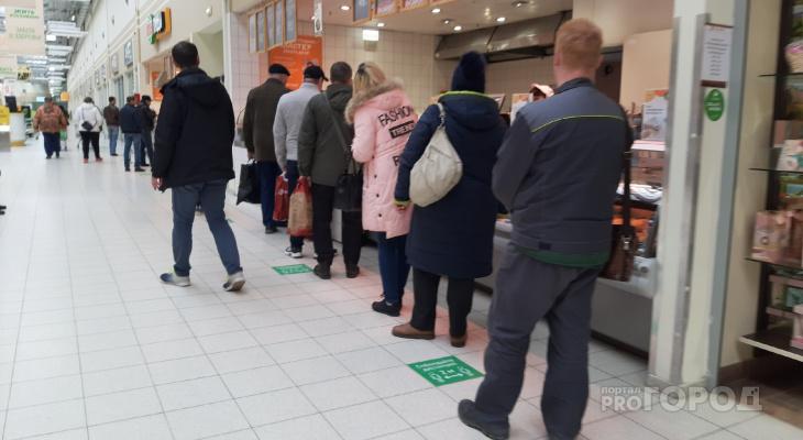 Как открыть онлайн-точку продаж за 2 дня и 1000 рублей