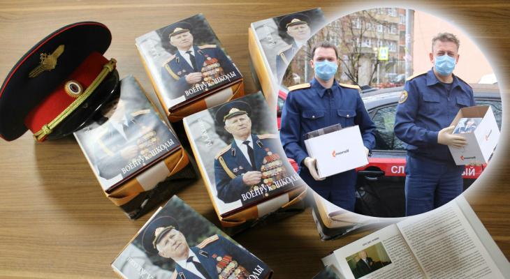 Передавали бесконтактно: следователи из Ярославля исполнили мечту 95-летнего ветерана ВОВ