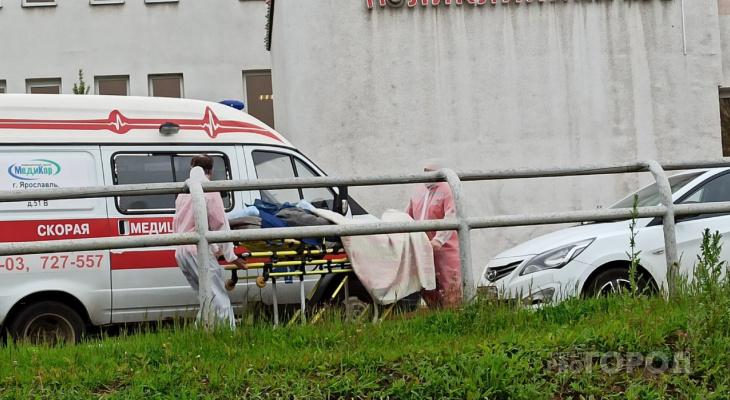 Умерли 109 ярославских пациентов с коронавирусом: почему в статистике только 13