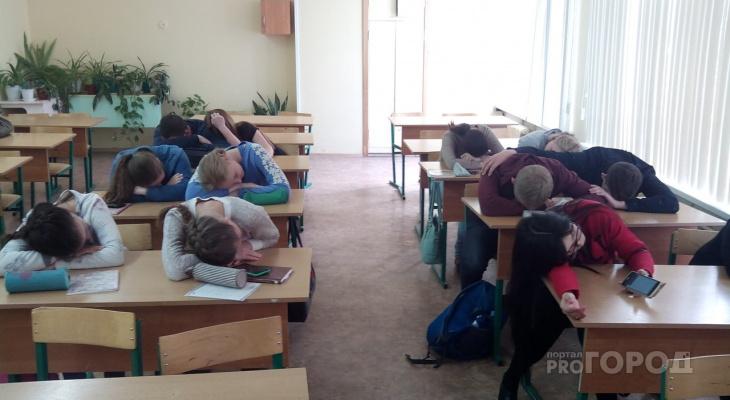 """""""Зона по группам"""": против новых мер школьного образования высказались ярославцы"""