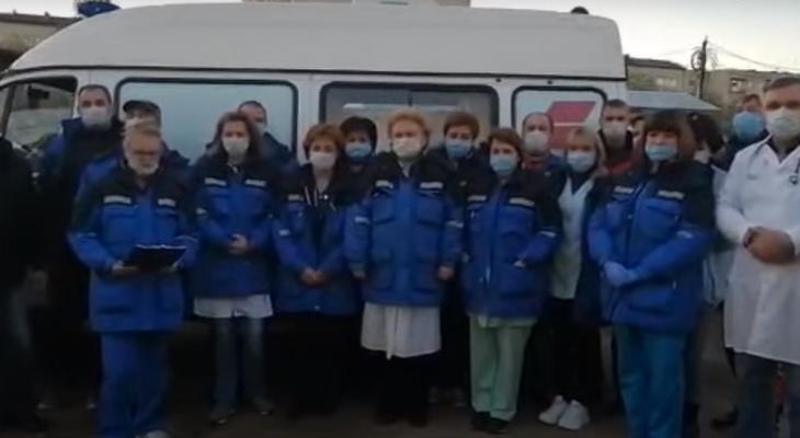 """""""Пытались скрыть опасные симптомы"""": после видео для Путина нашли нарушения по выплатам врачам в Угличе"""