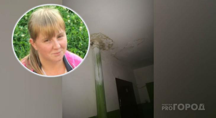 """""""Ни содержания, ни ремонта"""": повышением цен на коммуналку возмутилась жительница Ярославля"""
