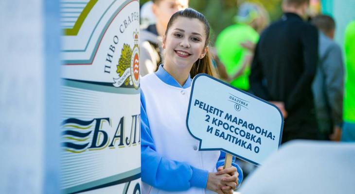 Бегом за призами! Ярославцы смогут принять участие в онлайн-пробеге ко дню России.
