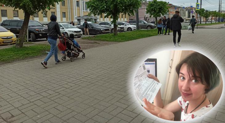 В Ярославле повышают цены на ЖКХ: когда и на сколько