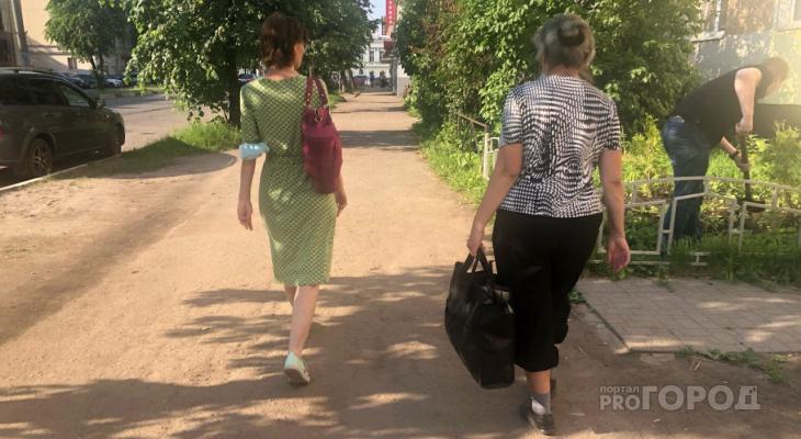 Фейковые новости: как манипулируют мнением ярославцев