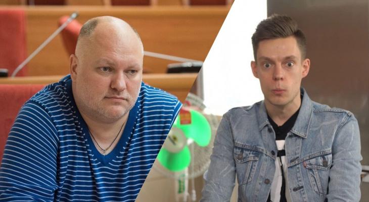 Ярославский депутат натравил на Дудя следователей за оскорбление Путина