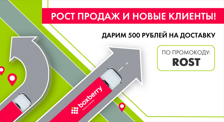 Как выйти на общероссийский уровень: бизнес-идеи для интернет-магазинов Ярославля