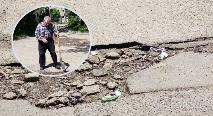 600 рублей за квадратный метр: ярославцев заставят платить за ямы во дворах