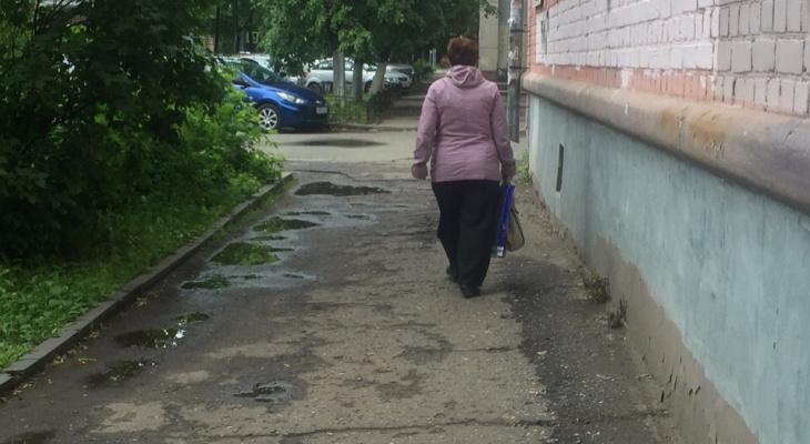 """""""Старость - это отдых на русском юге"""": ярославцы назвали признаки возрастных людей"""