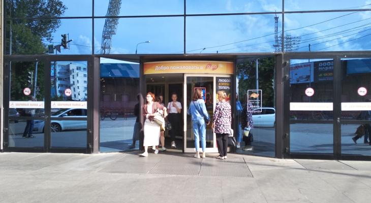 Назвали дату открытия ТЦ в Ярославле