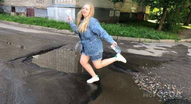 Ярославцы будут платить за ямы во дворах с июля: сколько с квартиры