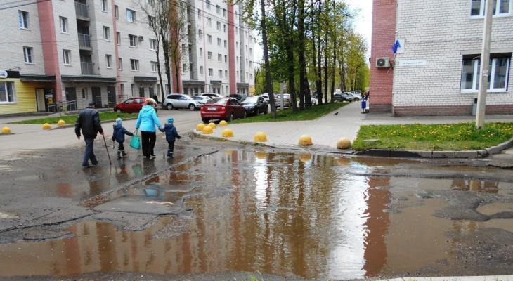Дорогу в центре Ярославля заставили отремонтировать через прокуратуру