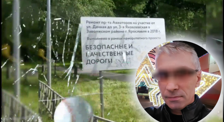 """""""А ведь обещали сделать!"""": водитель маршрутки в Ярославле снял корометражку про убитые дороги"""