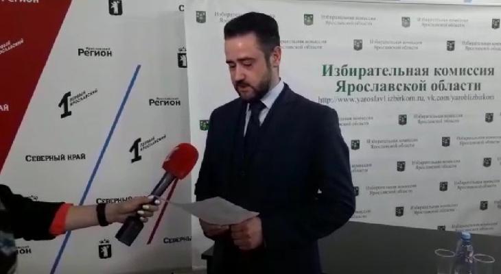 Около 44 процентов ярославцев приняли участие в голосовании по поправкам в Конституцию