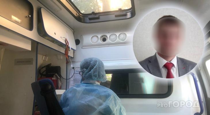 Ходил с ковидом в платный центр: начальник клиники об уголовном деле известного ярославца