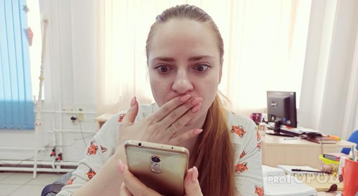 Новая схема развода для мамочек в соцсетях: ярославна обокрала пол-России