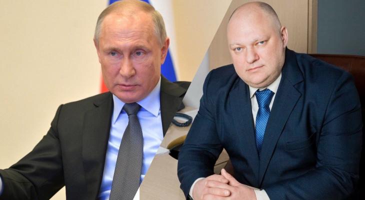 """""""Уважаю вашу смелость"""": депутат из Ярославля просит оштрафовать Путина"""