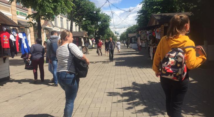 В Ярославле сегодня пройдет массовый праздник: когда и где