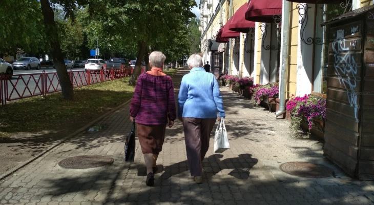 Толпа пенсионеров устроила бунт из-за 600 тысяч: ярославцам раскрыли новую схему мошенников