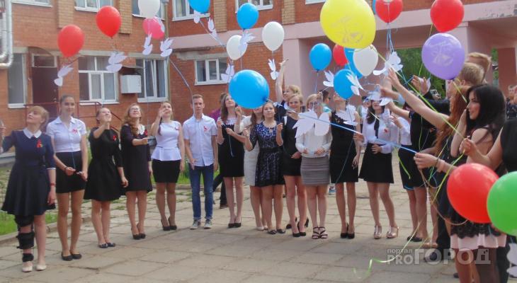 """1 миллион рублей и другие призы смогут выиграть школьники в конкурсе """"Большая перемена"""""""