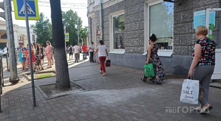 В Ярославле снимают ограничения из-за ковида: кому разрешили открыться