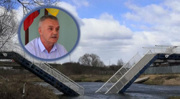 """""""Кто-то отрезал механизм"""": ярославский чиновник ответил за рухнувший мост"""