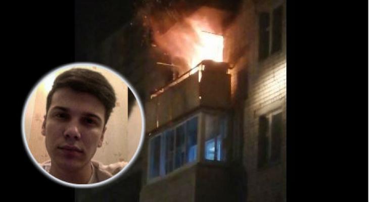 """""""Прощайте жители!"""": в доме, который спас от взрыва ярославец, безумный сосед устроил пожар"""