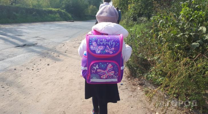 Спецвыплаты для сборов детей в школу готовят для ярославцев