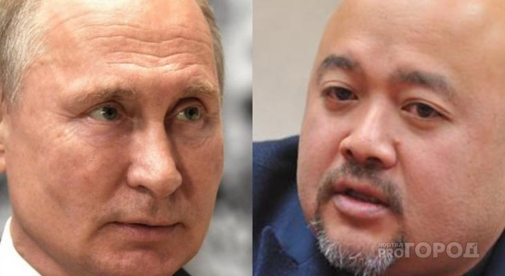 """""""А народ терпит"""": ярославец попросил Путина отремонтировать дорогу к больнице"""
