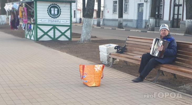 Как будет выглядеть набережная в Ярославле, показали проектировщики