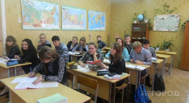 Масштабную проверку знаний устроят школьникам в Ярославле: дата начала учебного года и форма обучения