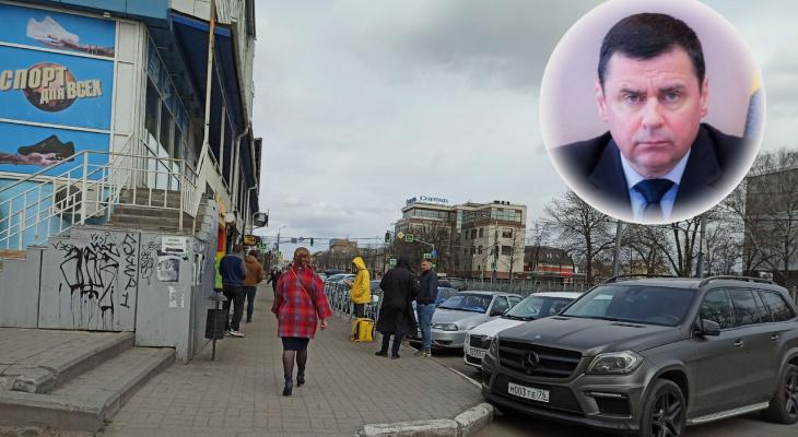 В Ярославле собираются поднять плату за ЖКХ: когда и на сколько