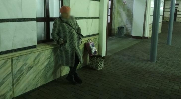 Отложенные на похороны миллион рублей забрали жулики у бабушки из Ярославля
