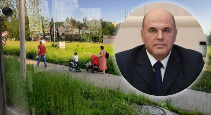 Мишустин жжет: выплаты для семей с детьми продлили