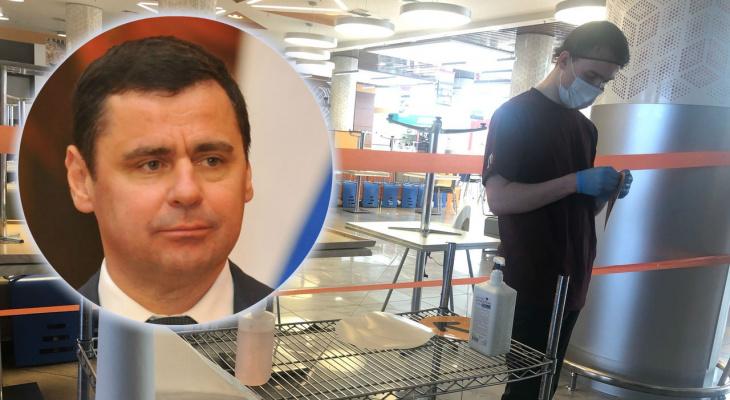"""""""Коронавирусная угроза не миновала"""": губернатор Миронов сделал громкое заявление"""