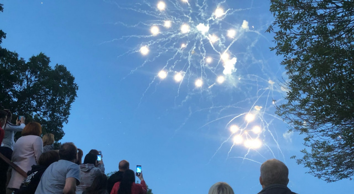 Программа празднования Дня города в Ярославле 2020: расписание праздника