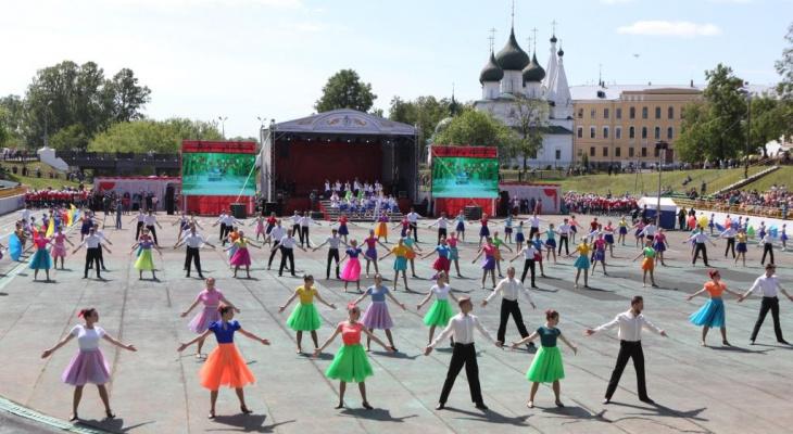 Ярославль празднует День города: афиша мероприятий