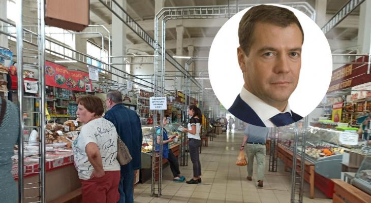 Уровнять всех: что Медведев хочет предложить для россиян