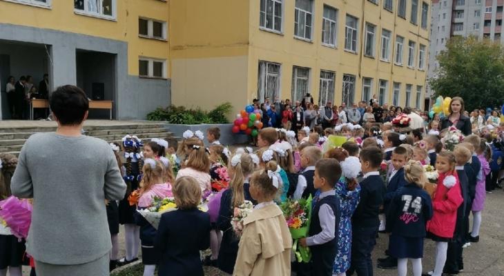 Сразу 17 классов и школа ушли на дистант из-за ковида в Ярославской области