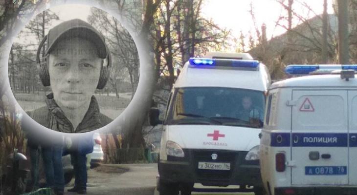 Двоих детей зарезали в Ярославской области: подробности убийства