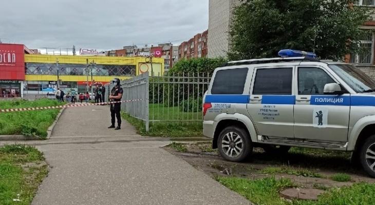 Волна звонков о минировании в Ярославле: подробности